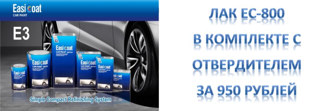 497add2a2a1 Главная   YATU - Владивосток